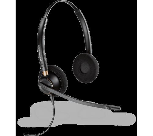 Plantronics EncorePro HW520 Duo Headset