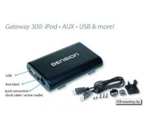 Gateway 300 Opel CD70/DVD90 GW33OC3