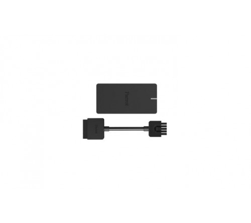 Parrot Bebop 2 POWER part - Battery HD charger